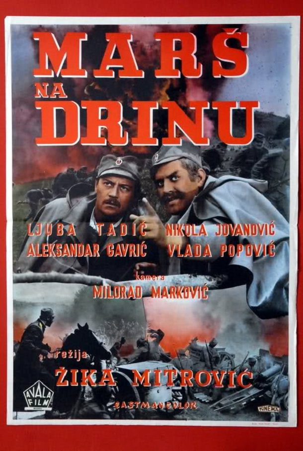 Film: Marš na Drinu