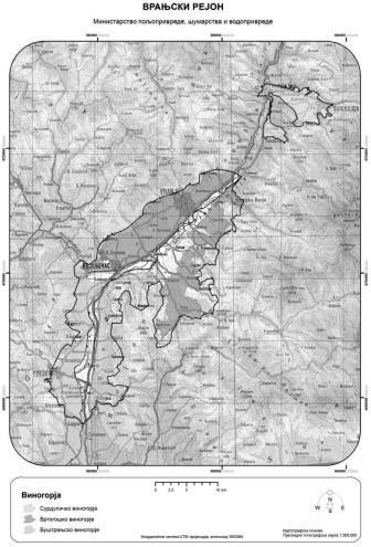1.9. Vranjski rejon - Vranje
