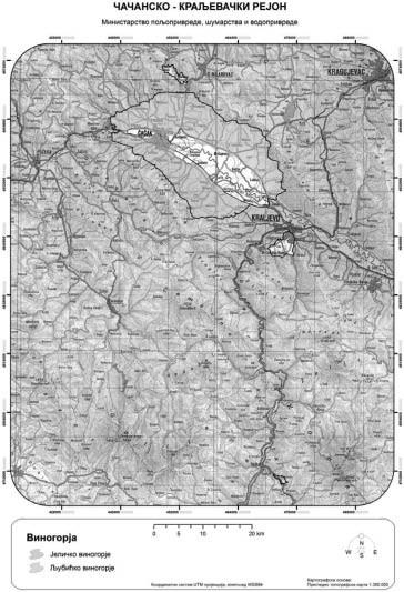 1.10. Čačansko-Kraljevački rejon - Čačak - Kraljevo