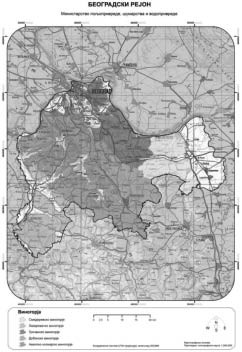 1.12. Beogradski rejon - Beograd