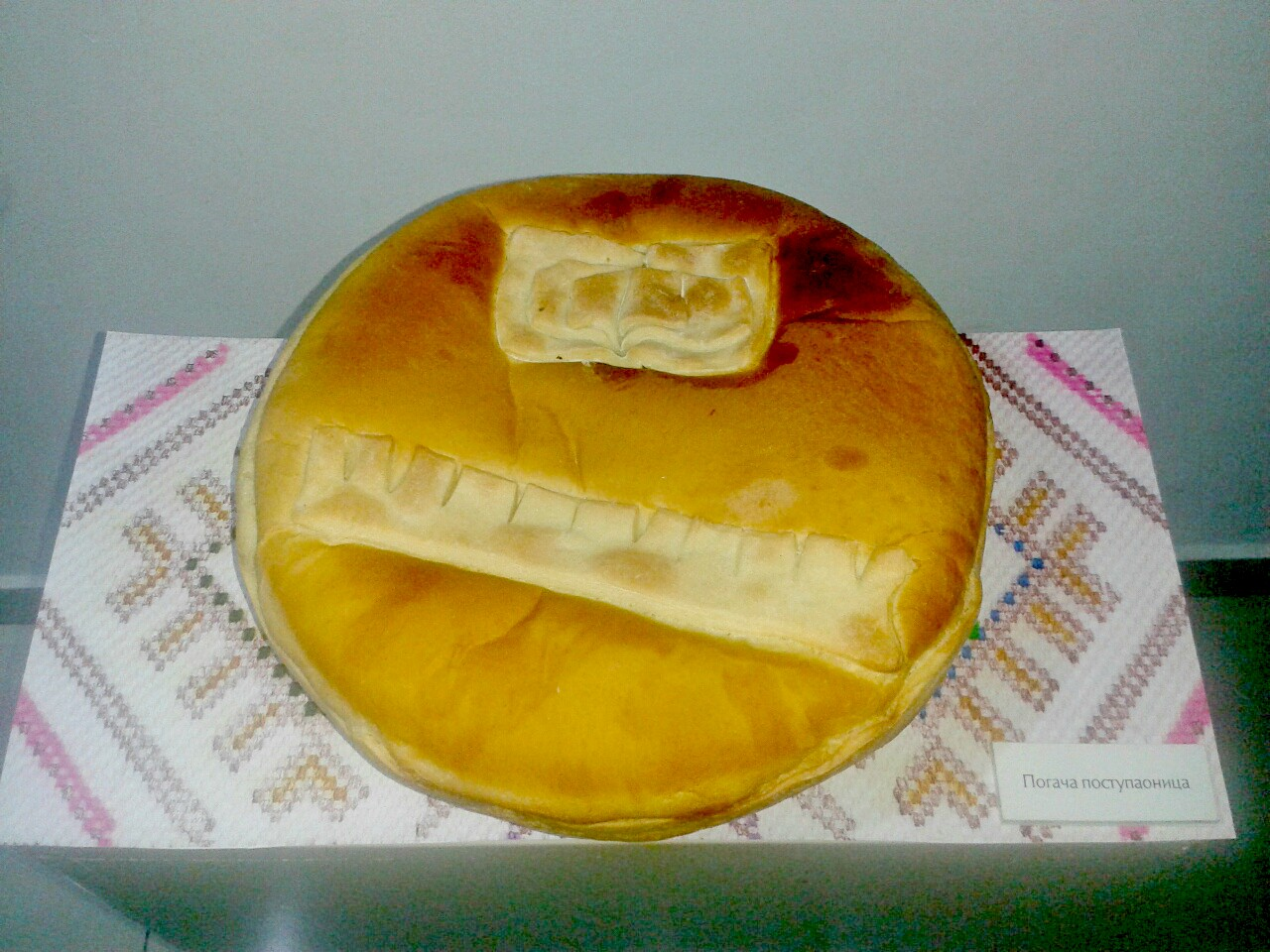 Razvoj pekarskog zanata kroz istoriju