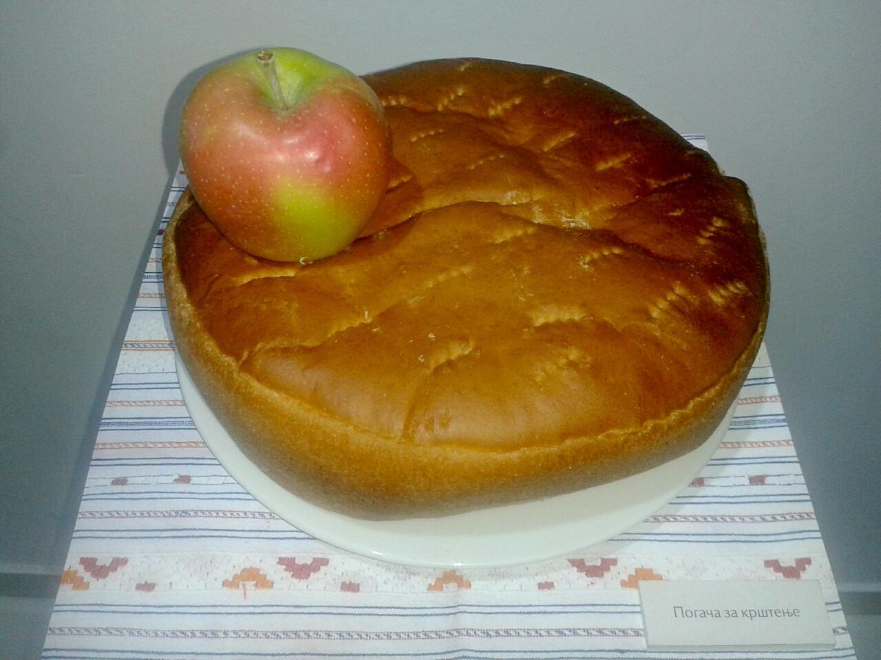 Pečenje i izrada hleba
