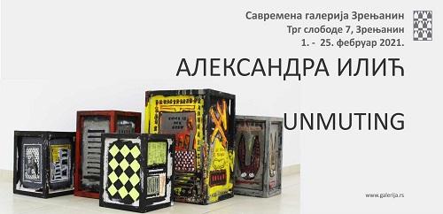 Unmuting - Savremena galerija Zrenjanin