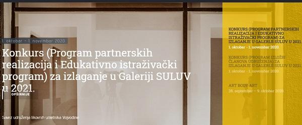 Konkurs za izlaganje u Galeriji SULUV, u 2021. godini.