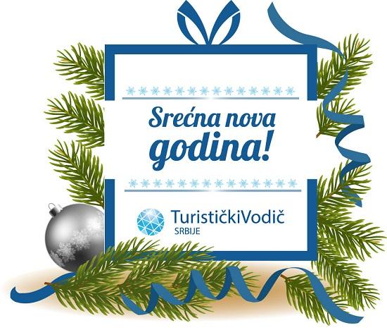 Srećni praznici - Vaš Turistički vodič Srbije!!!