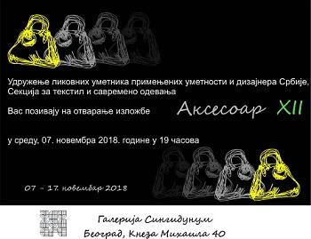 Međunarodna izložba i kreativna radionica 09-10. novembra