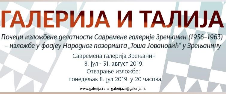Galerija i talija - Savremena galerija Zrenjanin