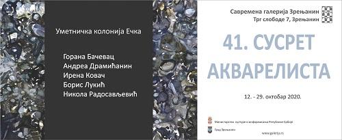 Savremena galerija Zrenjanin - Umetnička kolonija Ečka