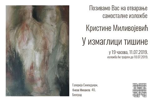 Galerija Singidunum - Kristina Milivojević, U izmaglici tišine