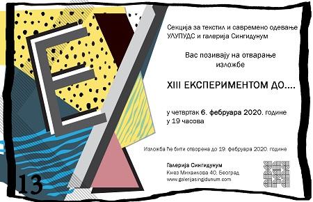 Galerija Singidunum - XIII Eksperimentom do…