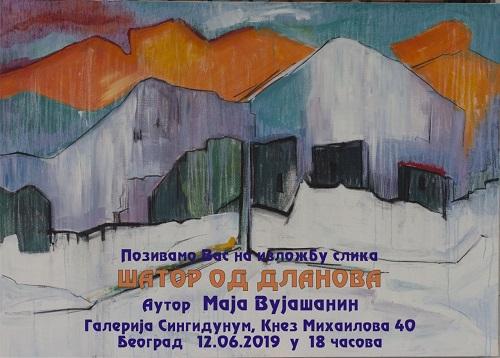Galerija SINGIDUNUM - Šator od dlanova