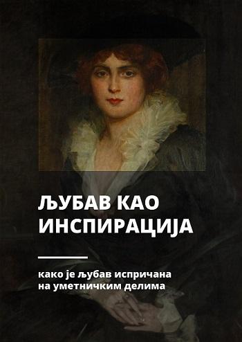 Program u Galeriji Matice srpske- LjUBAV KAO INSPIRACIJA