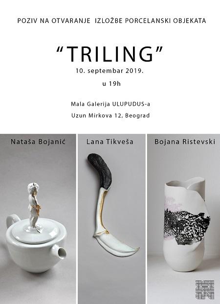 TRILING -  Mala galerija ULUPUDS