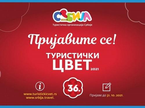 Turistička organizacija Srbije raspisala konkurs za dodelu nagrade Turistički cvet za 2021. godinu