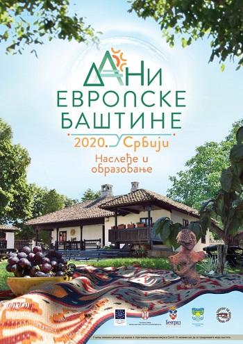 """Centar za kulturu Grocka - Tribina """"Beograda za početnike"""" u ONLINE & PIKNIK epizodi"""