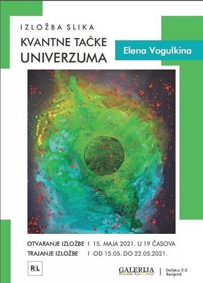 """Izložba slika """"Kvantne tačke Univerzuma"""""""