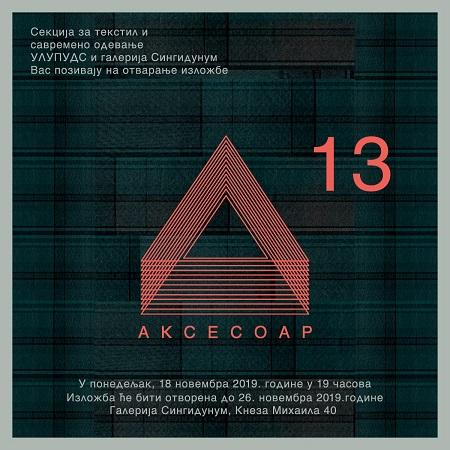 Galerija SINGIDUNUM - AKSESOAR  X I I I