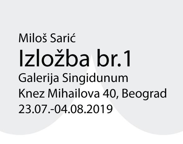 Galerija Singidunum Miloš Sarić-Torbe