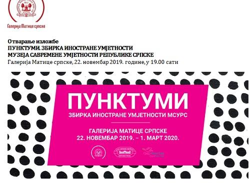 U Galeriji Matice srpske biće otvorena gostujuća izložba Punktumi
