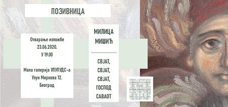 Mala galerija Ulupuds - Svjat, Svjat, Svjat Gospod Savaot