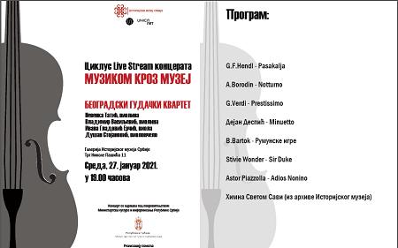 "Ciklus besplatnih online koncerata ""MUZIKOM KROZ MUZEJ"""