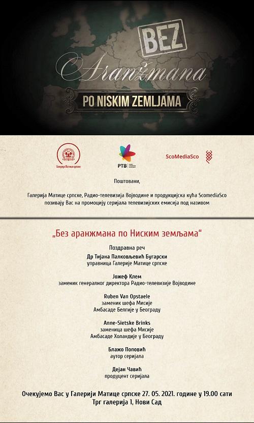 Galerija Matice srpske - promocija serijala TV emisija