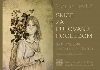 Marija Jevtić - Skice za putovanje pogledom