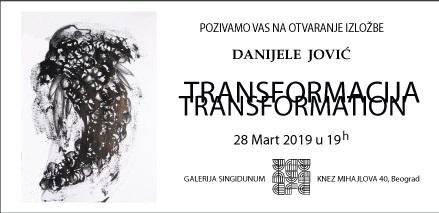 Galerija Singidunum - Transformacija