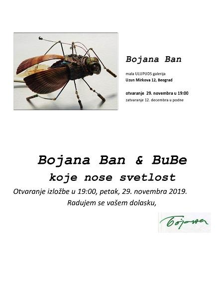 Mala galerija ULUPUDS - Bojana Ban-Bube koje nose svetlost