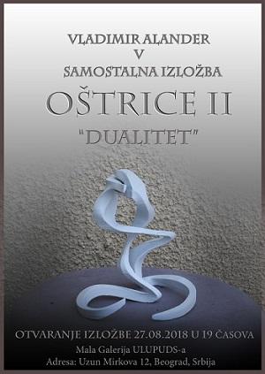 Mala galerija ULUPUDS -  Oštrice II  DUALITET