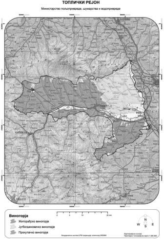 1.5. Toplički rejon - Toplica