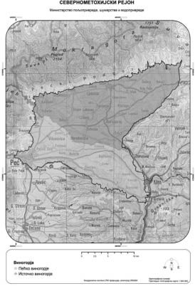 3.1. Severnometohijski rejon - Severna Metohija