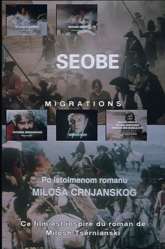 Film: Seobe