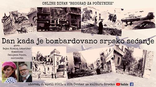 Centar za kulturu Grocka - Beograd za početnike online