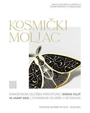 Mala galerija Ulupuds - Kosmički moljac, Sonja Iglić