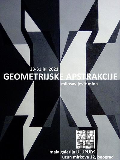 Mala galerija ULUPUDS, Geometrijske apstrakcije