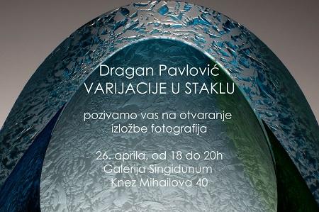 Galerija Singidunum -  Varijacije u staklu 26.4.-7.5.2021.