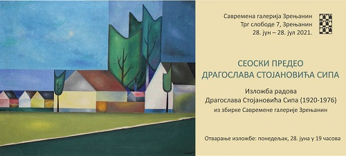 Savremena galerija Zrenjanin - SEOSKI PREDEO